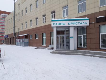 Сауна Кристалл Красноярск улица Мате Залки 10-г
