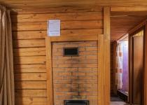 Баня на дровах у Любани Красноярск, Свободный просп., 77А, стр. 86