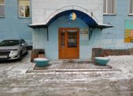 Баня № 11 Красноярск улица Марковского 79