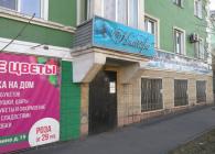 Сауна Ниагара Красноярск улица Волгоградская 19