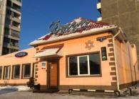 Сауна Джем Красноярск улица Гусарова 5